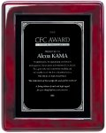 Rosewood High Gloss Piano Finish Plaque Sales Awards